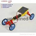 太陽能玩具小車 1