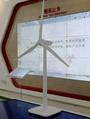 Wind power enterprise exhibition hall model 3