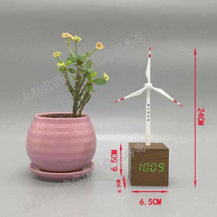 制作太阳能商务宣传赠品 办公桌面摆饰工艺品太阳能钟 1