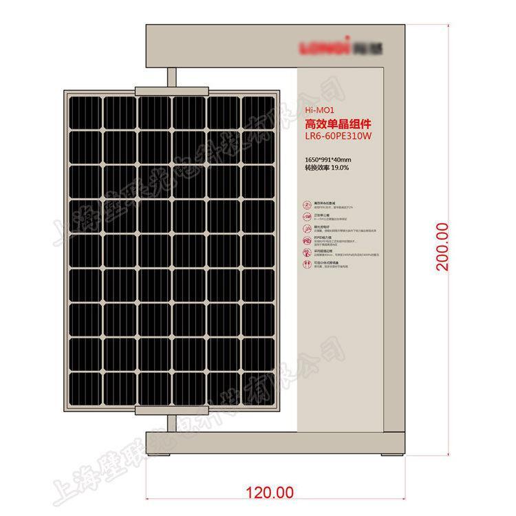 制作太阳能商务宣传赠品 办公桌面摆饰工艺品太阳能钟 2