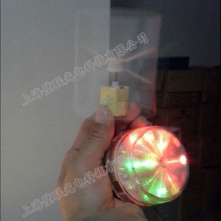 小型风力发电机教学实验仪  5W发电机 微型垂直轴风力发电机 3