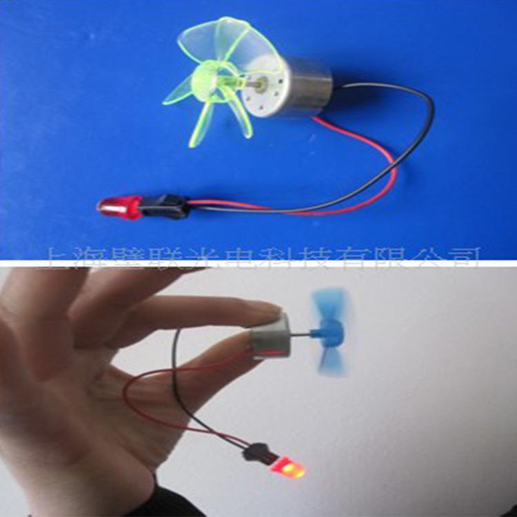小型风力发电机教学实验仪  5W发电机 微型垂直轴风力发电机 4
