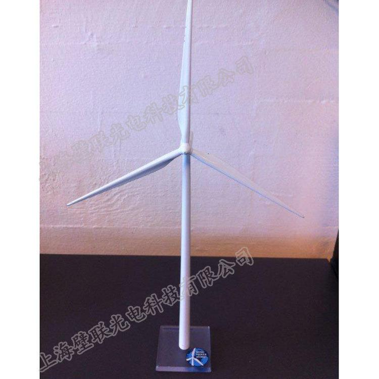 Customized Gifts for Wind Turbine Model 3