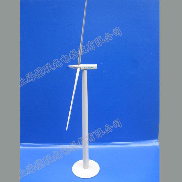 个性化定制各种风力发电机模型礼品  4