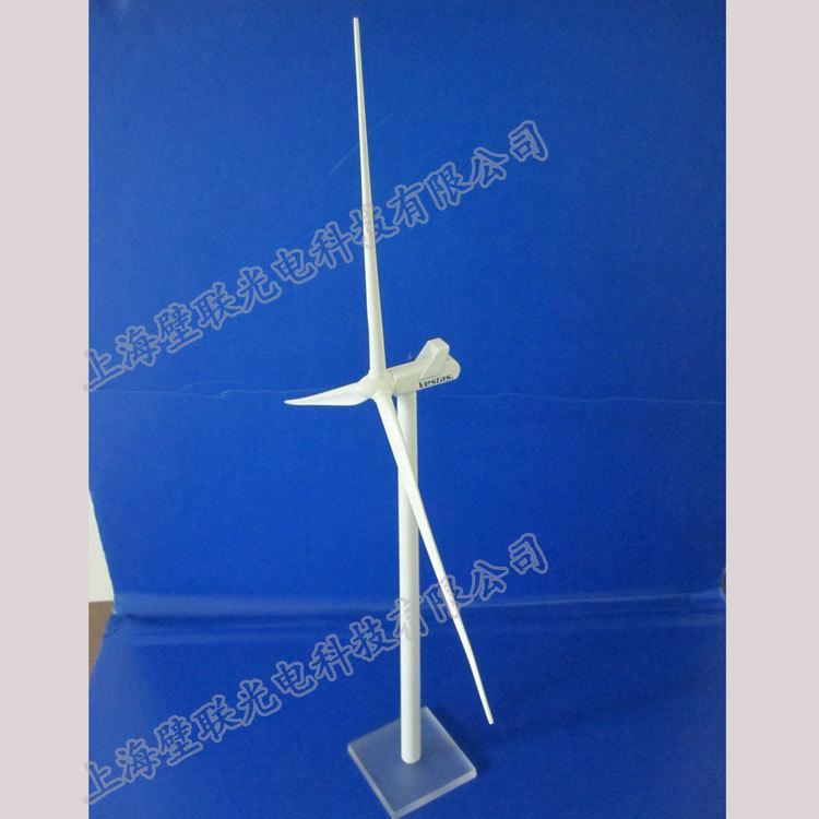 个性化定制各种风力发电机模型礼品  5
