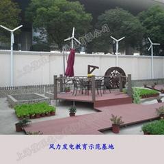 风力发电机教学示范工程