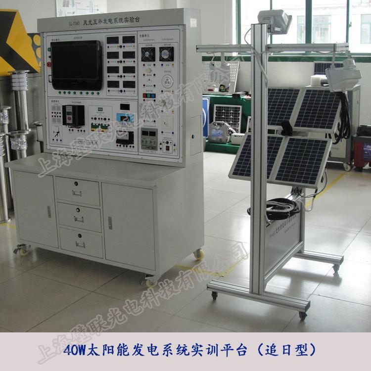 供应模拟风力发电教学实验小系统  2