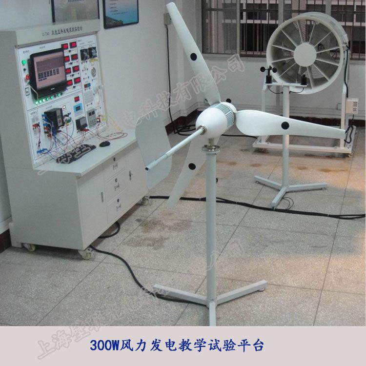 The Teaching and Experimentation System of Simulated Wind Power Generation 3