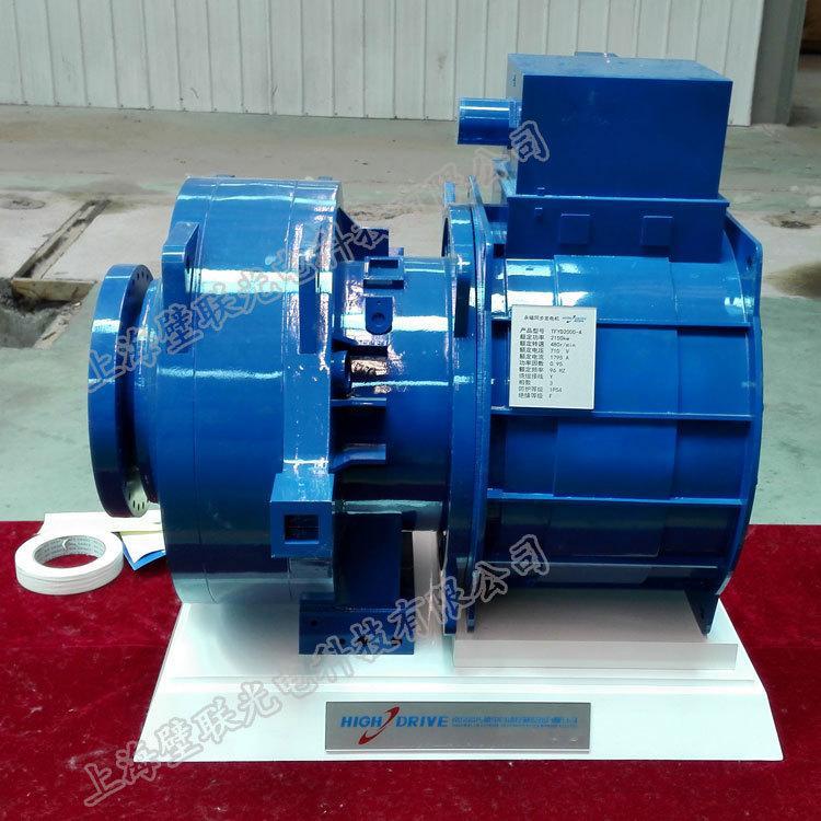 专业定制动态风力发电机增速齿轮箱剖析模型 5