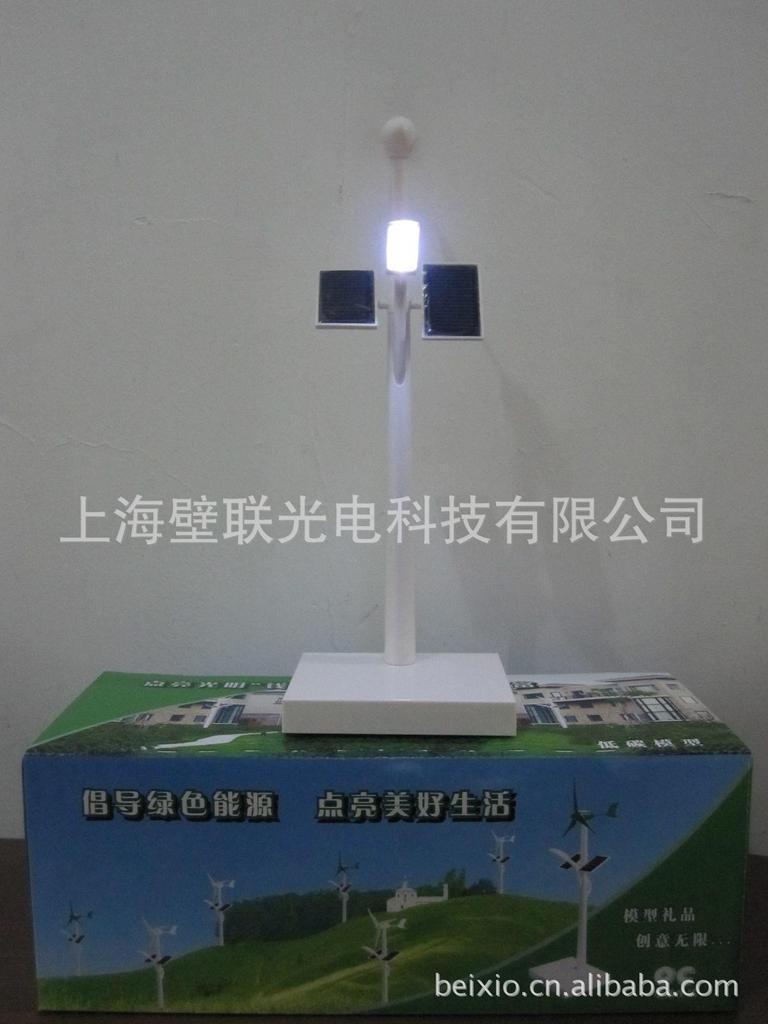 专业定制高仿真缩比风光互补路灯模型 2