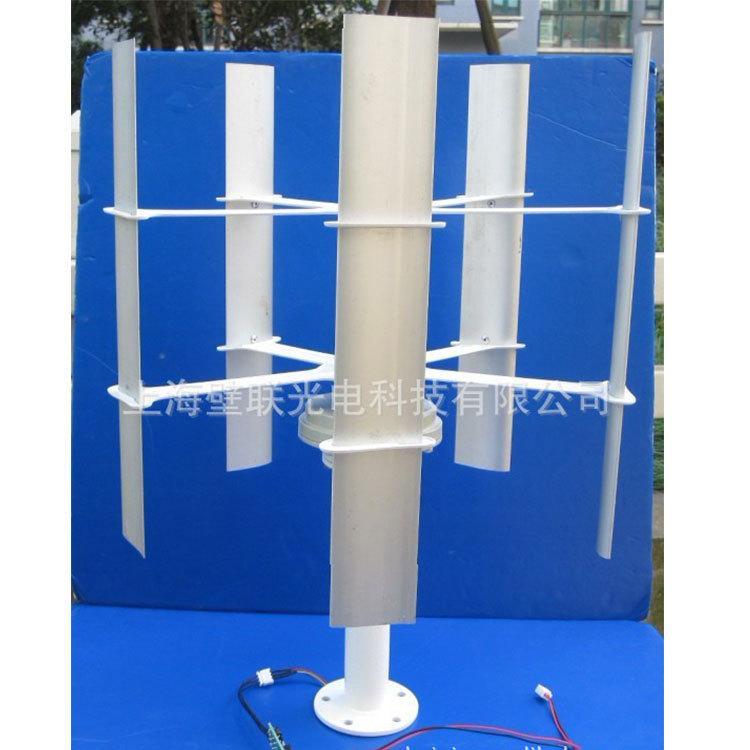 Shanghai Provides 10 Watt Micro Vertical Axis Wind Turbine 5