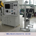 Teaching of Experimental Equipment for