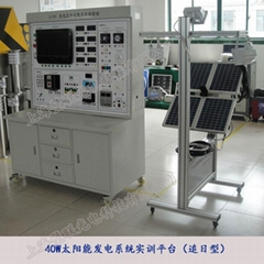 Teaching of Experimental Equipment for New Energy Power Generation