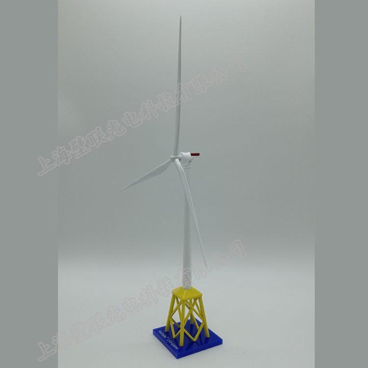 制作金属工艺摆件海上风力发电机模型 1