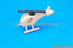 太阳能飞机模型