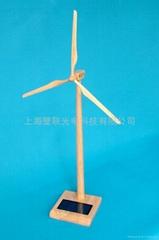 太阳能风车