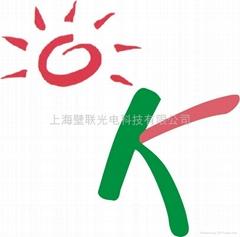 上海壁聯光電科技有限公司