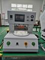 U盾旋台脈衝熱壓機 2