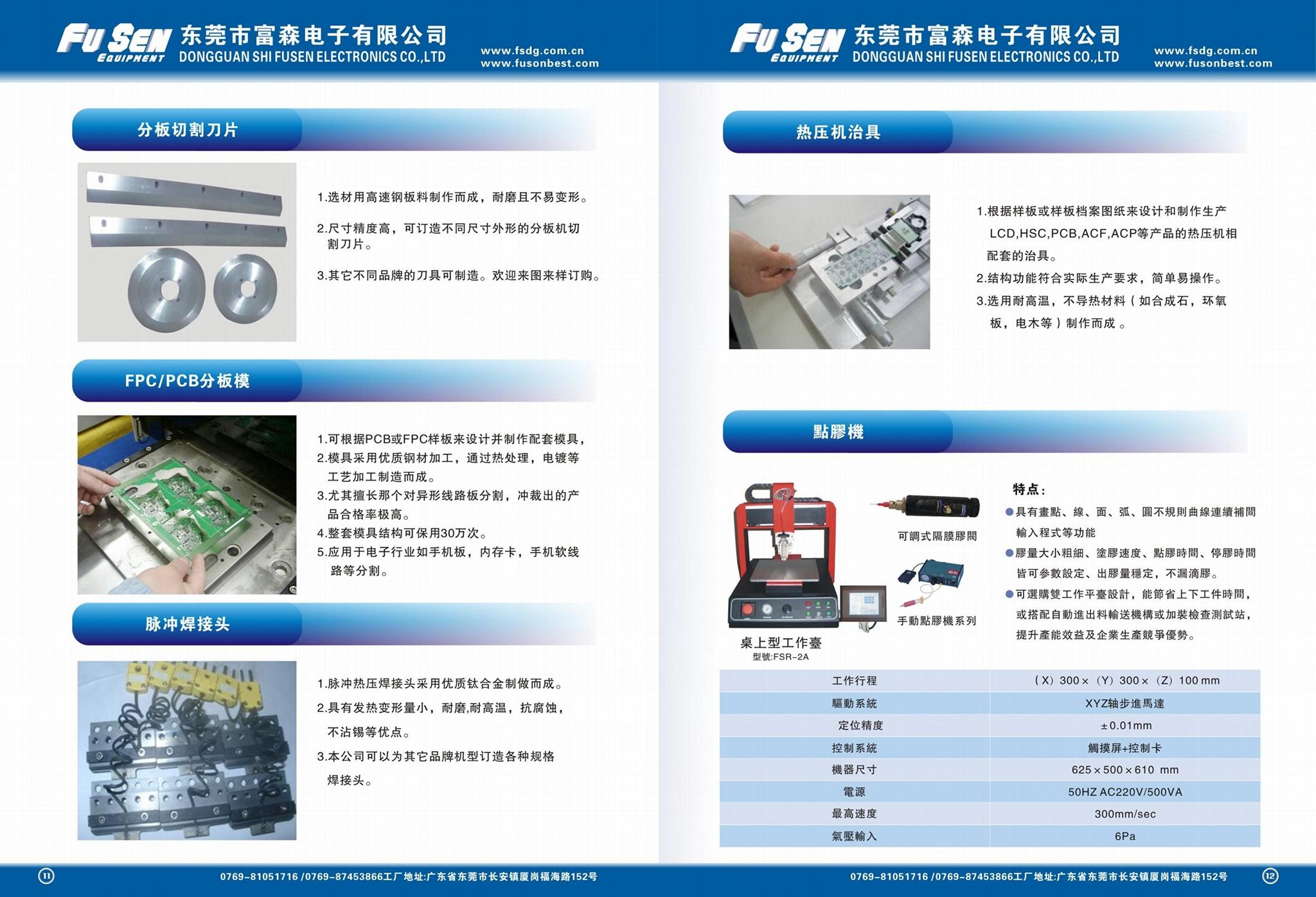 (合成石)PCBA载具材料 4