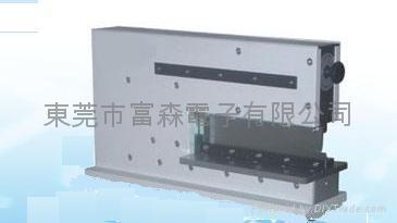 氣動分板機 2