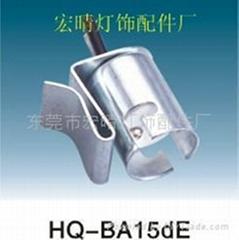 BA9S/BA15s/BA15d/BAY15d汽车灯头灯座