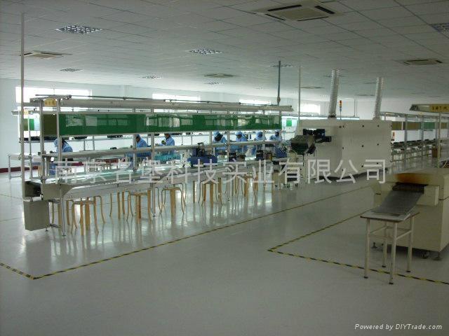 南京防靜電PVC地板 3