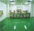 南京環氧自流平地坪