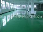 南京聚氨酯地坪漆