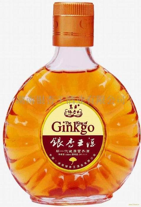 XO酒瓶  洋酒瓶 3