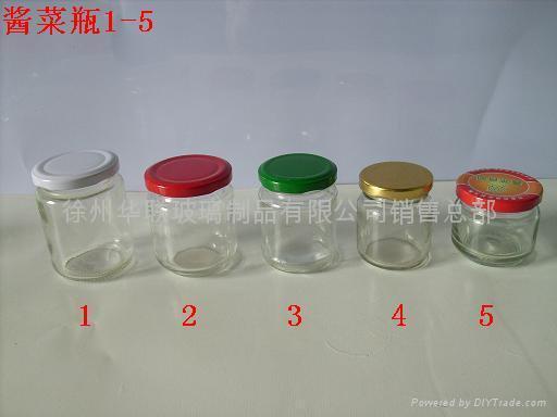 250小香坛酱菜瓶 3