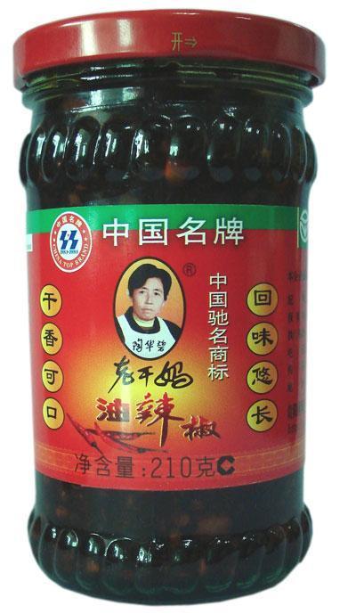 250小香坛酱菜瓶 4