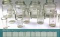 玻璃瓶 2000大酒坛