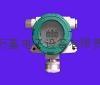 固定式可燃氣體探測器