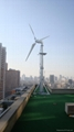 Arena5.6-5KW wind turbine 5