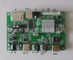 HD 1080p advertising player pcba board