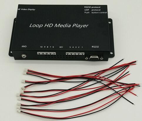 RS232串口控制UDP網絡協議按鍵中控視頻播放器 1