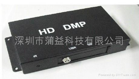 高清多媒体广告机播放器视频播放盒 1