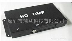 高清多媒体广告机播放器视频播放盒