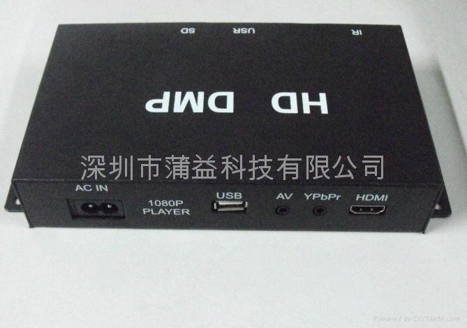 高清多媒體廣告機播放器視頻播放盒 2