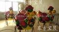 鄭州東方寶貝儿童投幣搖擺機
