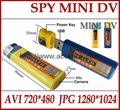 Lighter DVR Mini USB Spy Hidden Pinhole