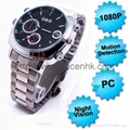1080P Motion Detection Waterproof Spy Watch Camera Video Recorder Night Vision 4