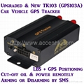 TK103A Global GSM Car Vehicle GPS Tracker Real-time online Google Map tracking 1
