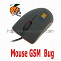 USB Optical Mouse GSM Spy Audio Bug