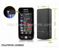 Block cellular signal - 5 Antenna Portable Signal Jammer for GPS, Cell Phone, WiFi