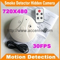 Remote Control Smoke Detector Spy Camera