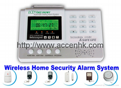 wireless home security burglary alarm system with voice prompt automatic dialing