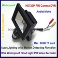 720P HD Waterproof 10W Flood Light PIR DVR Home Garden Security Motion Detection