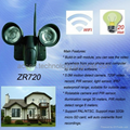 Waterproof 720P Dual Lamp Floodlight WIFI DVR Camera Motion Activation 3