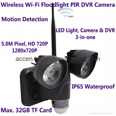 Waterproof 720P Dual Lamp Floodlight WIFI DVR Camera Motion Activation